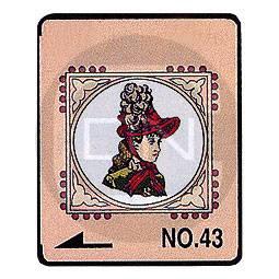 Brother Stickmotivkarte 43 - Viktoria - (ARCHIV)