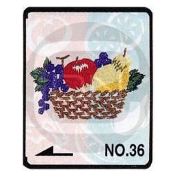 Brother Stickmotivkarte 36 - Früchte - (ARCHIV)