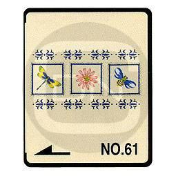 Brother Stickmotivkarte 61 - Blusenverzierungen - (ARCHIV)