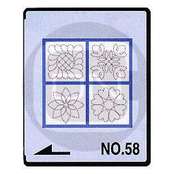 Brother Stickmotivkarte 58 - Neue Quiltideen - (ARCHIV)
