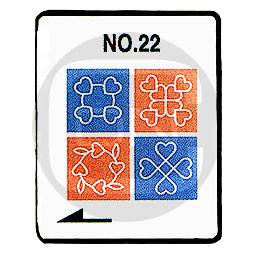 Brother Stickmotivkarte 22 - XXL Quilt-Motive - (ARCHIV)