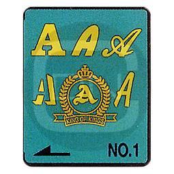 Brother Stickmotivkarte 01 - Buchstaben und Embleme - (ARCHIV)